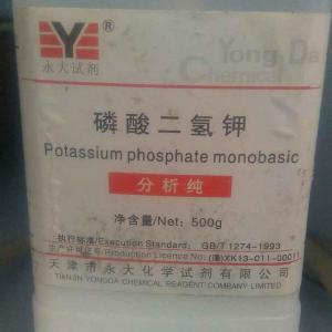 想买花多多…然而还有一大瓶分析纯的化学试剂磷酸二氢钾没用完…… 想继续剁手不同品种的月季和三角梅,可是学校宿舍的小小阳台已经是盆子叠盆子了…